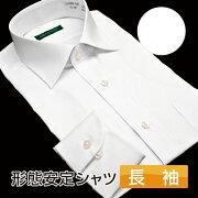 スリムフィットワイドカラー ビジネス ワイシャツ ホワイト