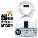 ワイシャツ 長袖 形態安定 メンズ セミワイド 綿100% ...