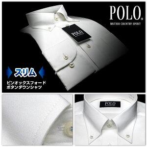 フィット・ピンオックスフォード・ボタンダウンシャツ ワイシャツ リクルート