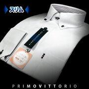 PRIMOVITTORIO スリムフィット・エアータンブラー ツイル・ボタンダウンシャツ ワイシャツ ビジネス ホワイト