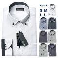 ワイシャツメンズ長袖形態安定スリム|yシャツカッターシャツドレスシャツビジネスシャツボタンダウンドゥエボットーニホリゾンタルホワイトブルーパープルブラックストライプ幾何柄ドビーダークシャツ