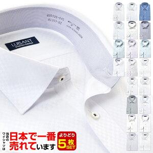 よりどり長袖5枚 ワイシャツ セット 1枚あたり999円 形態安定 ワイシャツ 送料無料 ビジネス yシャツ カッターシャツ ドレスシャツ ビジネスシャツ メンズ ボタンダウン ホワイト ブルー ストライプ チェック サイズ 大きい 新生活 【feature01】