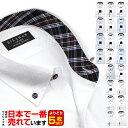 国産長袖綿100%ドレスシャツ  スリムフィット ボタンダウン ホワイト ジャガード織柄 家紋 花菱 2001メンズ 210218