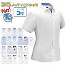 別格ノーアイロンシャツ 3枚セット 半袖 ワイシャツ ニットシャツ 1枚あたり1,999円 形態安定 feature01