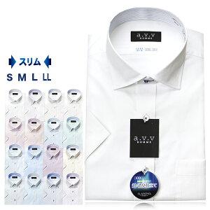 a.v.v メンズ ワイシャツ クールビズ 半袖 形態安定 吸水速乾 消臭 | ドレスシャツ Yシャツ カッターシャツ ビジネスシャツ ビジネス シャツ わいしゃつ マイターカラー ボタンダウンドビー avv アーベーベー クールビズ 新生活(30per)
