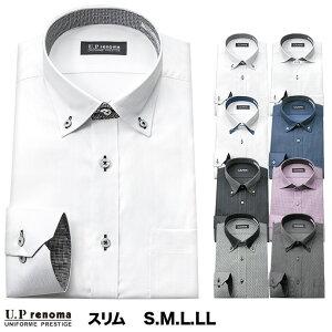 U.P renoma ワイシャツ メンズ 長袖 形態安定 スリム ドレスシャツ Yシャツ カッターシャツ ビジネスシャツ ビジネス シャツ ボタンダウン ドゥエボットーニ カッタウエイ ドビー ストレッチ
