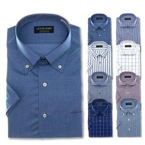 ワイシャツ メンズ クールビズ 半袖 形態安定 吸水速乾 消臭 ドレスシャツ Yシャツ カッターシャツ ビジネス シャツ ボタンダウン ワイドカラー ドビー 白 ブルー 父の日
