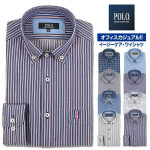 POLO B.C.S. 長袖ワイシャツ メンズ ボタンダウン ストライプ チェック デニム|テンセル:60%/ポリエステル:40% ビジカジ 新生活(30per) 父の日