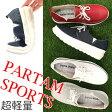 【PARTAM SPORTS】パータム スポーツ【IC710春夏】  ネイビー レッド/ブラウン ホワイト 超軽量 スニーカータイプ レディース 婦人 カジュアル靴