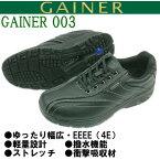 ☆仕事履き・ウォーキングにぴったりの一足☆ GAINER-003 ゲイナー 003 ブラック 仕事靴・作業靴・ウォーキングシューズ