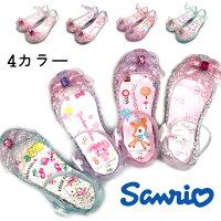☆かわいいクリアサンダル☆SA-9117ピンク(ハミングミント)サックス(ハローキティ)パープル(ボンボンリボン)ガラス(マイメロディ)ガールズ(女の子)サンダル