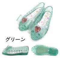 ☆かわいいクリアサンダル☆SA-9118ピンク(ボンボンリボン)グリーン(ハミングミント)サックス(シナモロール)パープル(ハローキティ)ガールズ(女の子)サンダル