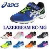 ASICSアシックスTKB212LAZERBEAMRC-MGレーザービームRC-MG全9色キッズジュニア