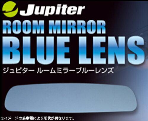 N ONE(エヌワン) JG1/2 Jupiter ルームミラー ブルーレンズ/ジュピター venus ビーナス ヴィーナス画像