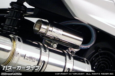 エンジン, オイルキャッチタンク WirusWin X 2 (SE36SE37SE44JSE461SE464)