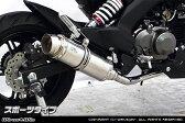 WirusWin Z125 PRO(2BJ-BR125H) ロイヤルマフラー スポーツタイプ (フルエキゾースト)