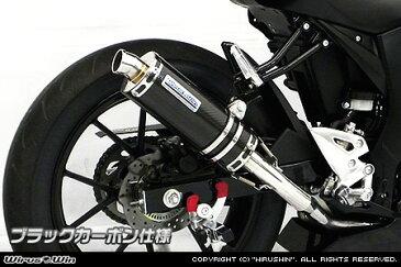 WirusWin GSX-S125(2BJ-DL32B) レーシングマフラー(ストリートver) ブラックカーボン仕様 /ウイルズウィン