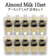 ダイエットサポートに最適-ALMONDMILK-アーモンドミルク