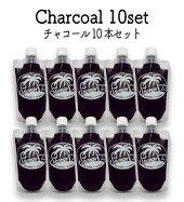 KINGOFDETOX-CHARCOAL-チャコールコールドプレスジュース