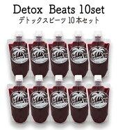 飲む輸血と呼ばれた栄養価-DETOXBEATS-デトックスビーツコールドプレス