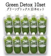 飲みやすさ抜群-GREENDETOX-グリーンデトックス