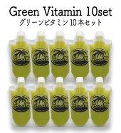 カラダのための潤滑油-GREENVITAMIN-グリーンビタミン
