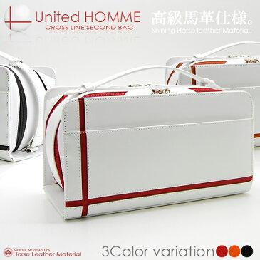 メンズ ユナイテッドオム United HOMME ホースハイド×クロスラインダブルファスナー BOX セカンドバッグ UH-2175WBK ホワイト×ブラック