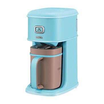 お役立ちグッズ サーモス THERMOS アイスコーヒーメーカー サーバー ECI660-MBL ミントブルー