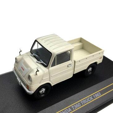 玩具 ミニチュア オブジェ ホンダ T360 トラック 1963 ベージュ 1/43スケール F43-081