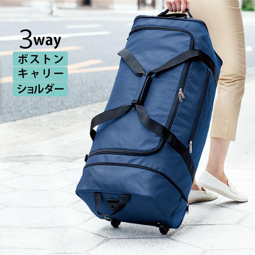5b043c572080 便利雑貨 伸びるキャリーバッグ□スーツケース・キャリーバッグ バッグ バッグ・小物・