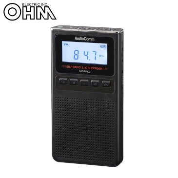 便利雑貨 録音機能付きラジオ ブラック RAD-F830Z-K