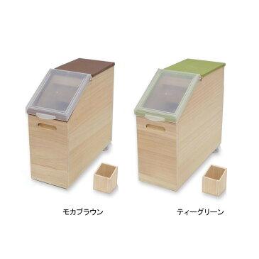 生活関連グッズ スマート 桐 米びつ 10kg モカブラウン・GMX-10(MB)