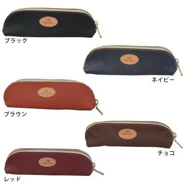 生活関連グッズ 革製ペンケース (牛革・国産鞣し使用) レッド
