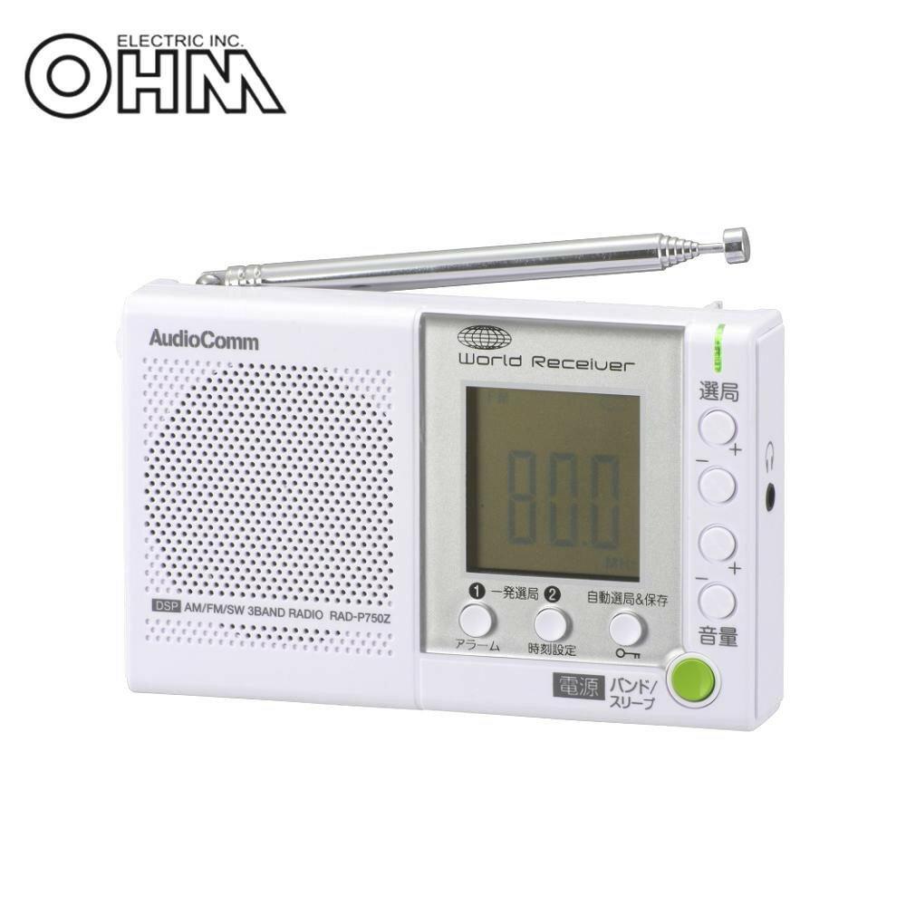 オーディオ, ラジオ AV OHM AudioComm AMFMSW 3DSP RAD-P750Z