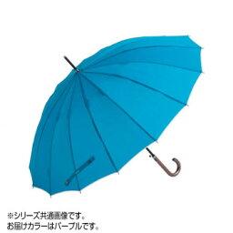 傘関連 風の強い日にぴったりな傘