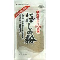 食べ物 おすすめ ランキング 煮干し粉  90g×20袋