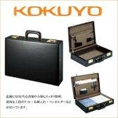 服飾雑貨 コクヨ ビジネスバッグ アタッシュケース カハ-B4B3D