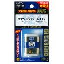 お役立ちグッズ ELPA(エルパ) 大容量長持ち充電池 TSA-124 1832900