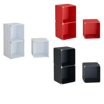 家具/収納 キューブボックス(3台入り) ブラックCB-3BK