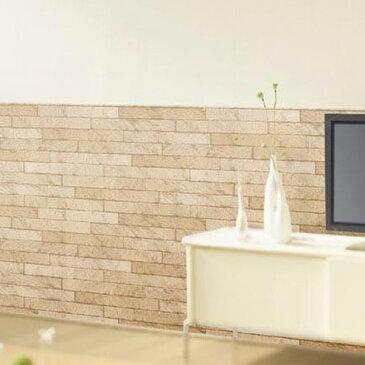 のり残りなし!アクセント壁紙 腰壁シート 92×250cm レンガ ベージュ(BE) WAP-509