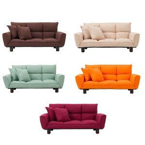 家具/収納コンパクトカウチソファクッション2個付きSP-622RE・レッド