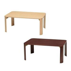 家具/収納軽量ホームテーブル(75)NK-175ブラウン