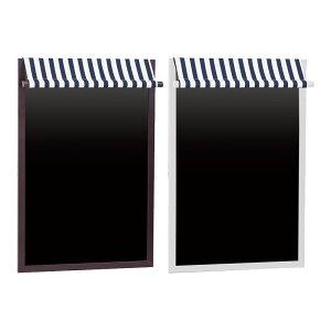 インテリアマルシェボード450×600ブラウン・58370-1B
