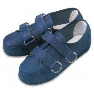 祖父 祖母 リハビリ靴 オススメ リハビリシューズ(婦人用)紺 W608 22