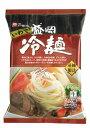 麺匠戸田久 いわて盛岡冷麺スープ付(2人前)×10袋セット - 創造生活館