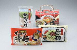 食べ物 お勧め 口コミ ギフト盛岡三大麺 SD 6セット