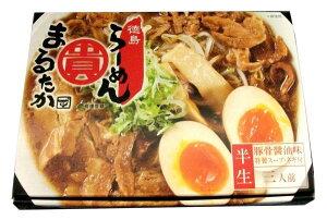 濃厚なスープに麺が絡まり癖になる美味しさ!食材 お勧め 口コミ 箱入徳島ラーメンまるたか(3人...