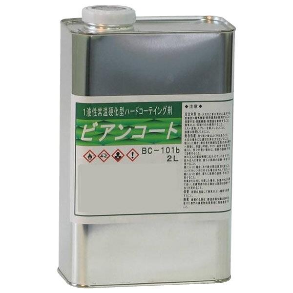掃除関連 ビアンコジャパン(BIANCO JAPAN) ビアンコートB ツヤ有り 2L缶 BC-101b:創造生活館