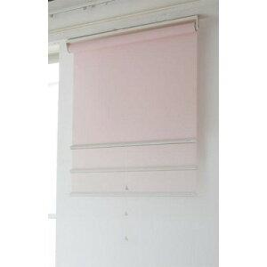 タチカワTIORIOティオリオロールスクリーン無地防炎規格品巾70×高さ160cmTR-3165・アプリコット