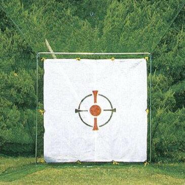 流行 生活 雑貨 ホームゴルフネット3号型セット ベクトランネット付